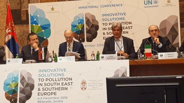 Regionalna vizija o inovativnim rešenjima protiv zagađenja